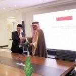 Menag Optimistis Kuota Haji Indonesia 231 Ribu