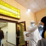 Dampak Virus Corona, Maskapai Iraqi Airways Hentikan Penerbangan ke Iran