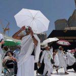 Beredar Surat Kedubes Saudi Untuk Kemenag RI terkait Haji 2020, Isinya Begini