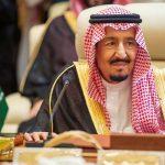 Alhamdulillah, Raja Salman Izinkan Tarawih di Masjidil Haram dan Masjid Nabawi