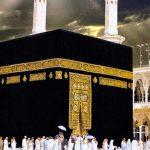 55 Warga Sumenep Terkonfirmasi Gagal Berangkat Haji Tahun Ini