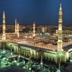 Masjid Nabawi Dibuka Hari Ini