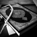 KISAH RASULULLAH (46): Mengejek Alquran