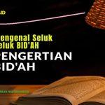 Hikmah Malam: Membaca Shadaqallahul 'Azhim, Benarkah Bid'ah?
