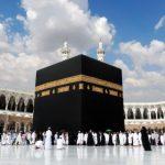 Kabar Gembira, Arab Saudi Kirim 10 Juta SMS Kembali ke Masjid