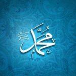 KISAH RASULULLAH (35): Darul Arqam