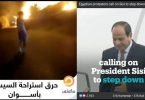 Pendemo Tuntut Presiden Mesir Mundur