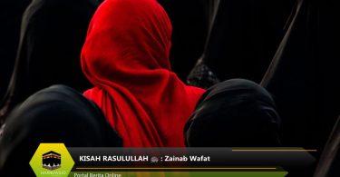 Zainab Wafat