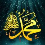rahasia alquran tentang nabi muhammad saw