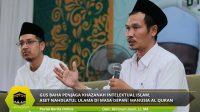 Gus Baha Penjaga Khazanah Intelektual Islam, Aset Nahdlatul Ulama di Masa Depan: Manusia Al Quran