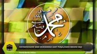 Ketawadhuan Nabi Muhammad Saat Perjalanan Ibadah Haji