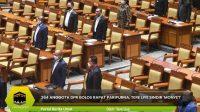 264 Anggota DPR Bolos Rapat Paripurna
