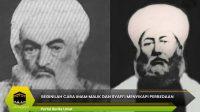 Beginilah Cara Imam Malik dan Syafi'i Menyikapi Perbedaan