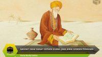 Nasihat Imam Hanafi kepada Ulama: Jaga Jarak dengan Penguasa