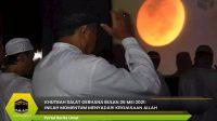 Khutbah Salat Gerhana Bulan 26 Mei 2021: Inilah Momentum Menyadari Kekuasaan Allah