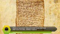 Piagam Madinah: Sebuah Konstitusi Tertulis Pertama di Dunia, Berikut Isinya