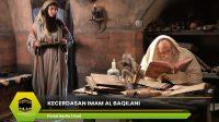 Kecerdasan Imam Al Baqilani