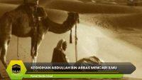 Kegigihan Abdullah bin Abbas Mencari Ilmu