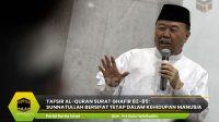 Tafsir Al-Quran Surat Ghafir 82-85: Sunnatullah Bersifat Tetap dalam Kehidupan Manusia