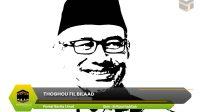 Thoghou Fil Bilaad