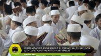 Rajin Membaca Al Quran