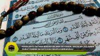Pahalanya Setara Ibadah Selama 50 Tahun, Bacalah Juz Amma Surat Pendek Ini Satu Kali Selepas Berwudhu